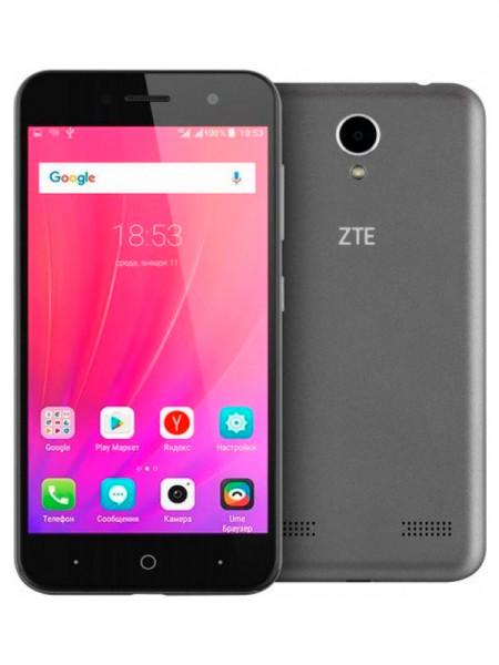 Мобільний телефон Zte a520 blade