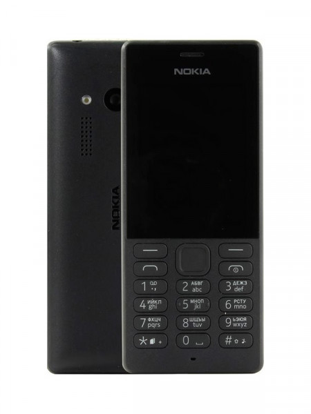 Мобильный телефон Nokia 150 rm-1190 dual sim