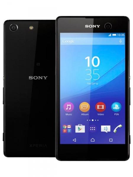 Мобільний телефон Sony xperia m5 e5633 3/16gb dual