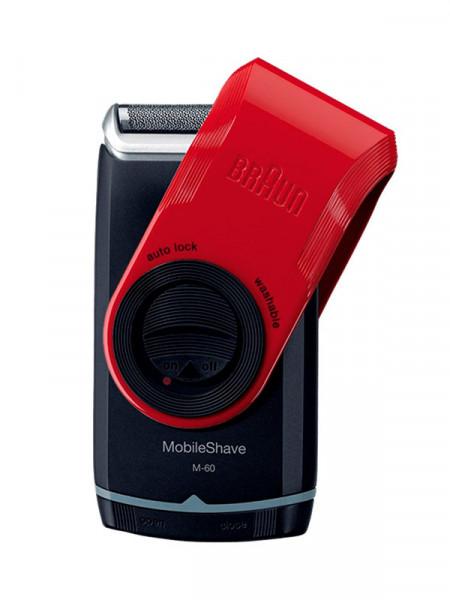Електробритва Braun mobileshave m-60