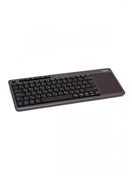 Клавіатура бездротова Rapoo k2600 touchpad