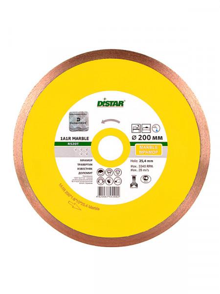 Круг по бетону Distar 1a1r 230*2*210