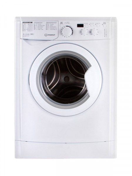 Пральна машина Indesit e2sd 1160c b ua