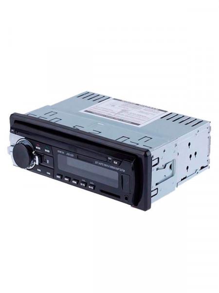 Автомагнитола MP3 Ringson k319