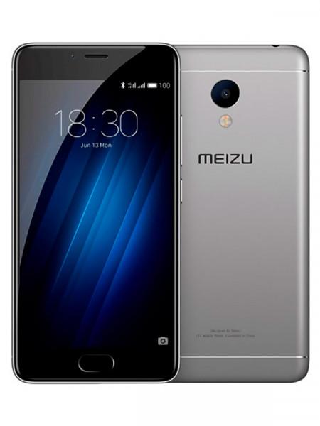 Мобільний телефон Meizu m3s16gb