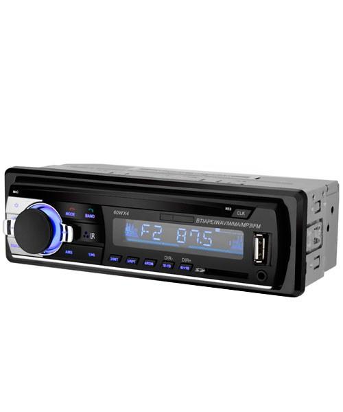 "Автомагнитола CD MP3 """" cd mp3 car audio systems usb/sd/mmc/mp3 player 60wx4"