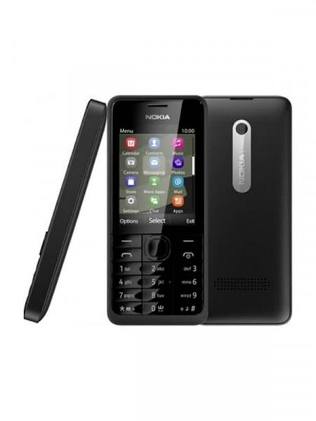 Мобильный телефон Nokia 301 dual sim