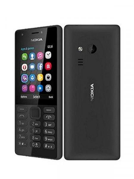 Мобильный телефон Nokia 216 rm-1187 dual sim