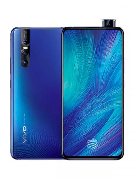 Мобільний телефон Vivo x27 v1829a