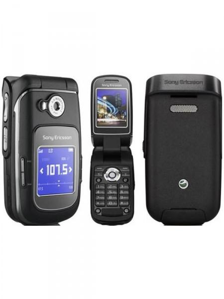 Мобильный телефон Sony Ericsson z710i