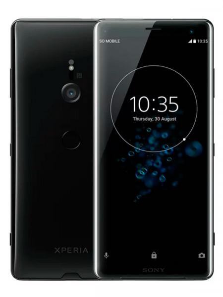 Мобильный телефон Sony xz3 h9436