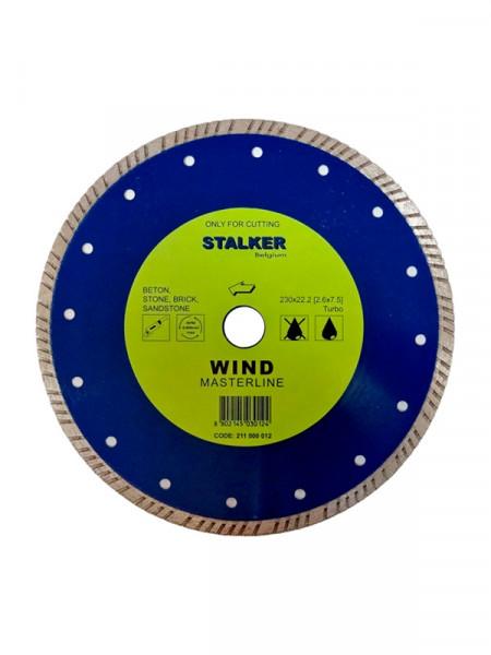 Диск алмазний Stalker 230