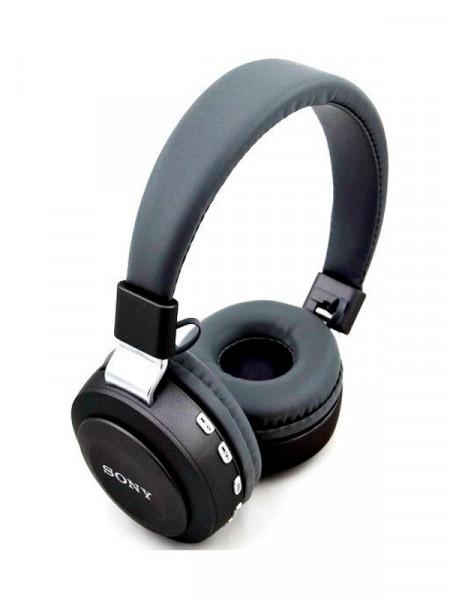 Наушники Sony mdr xb700by