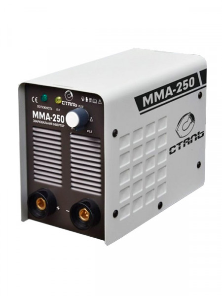 мма-250