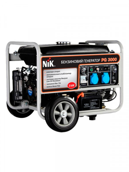 Бензиновий електрогенератор Nik pg 3000