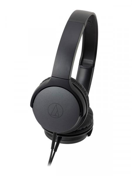 Навушники Audio-Technica ath-ar1is