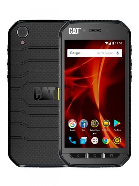 Мобільний телефон Caterpillar cat s41