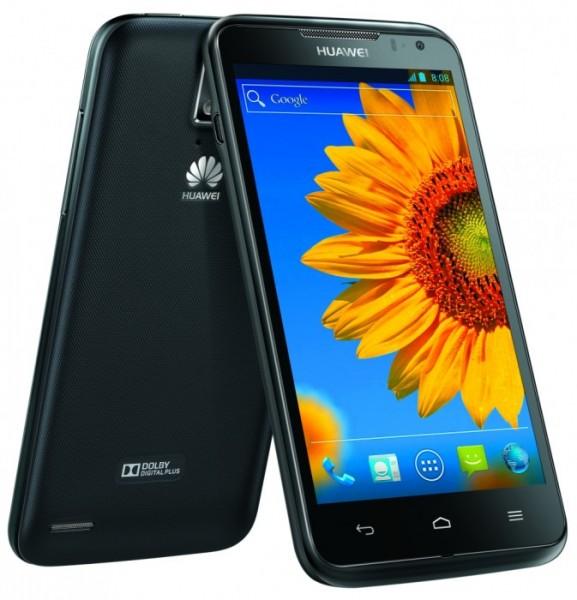 Мобильный телефон Huawei u9510 ascend d1 quad xl