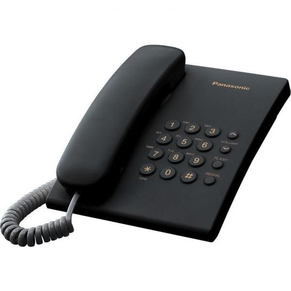 Радиотелефон DECT Panasonic kx-ts2350