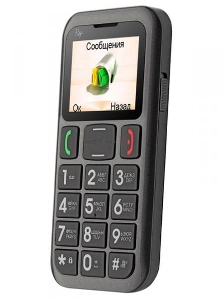 Мобильный телефон Fly ezzy 5