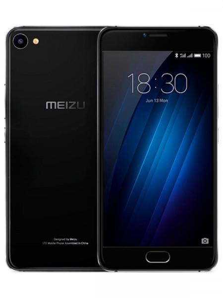 Мобільний телефон Meizu u10 (flyme osg) 32gb