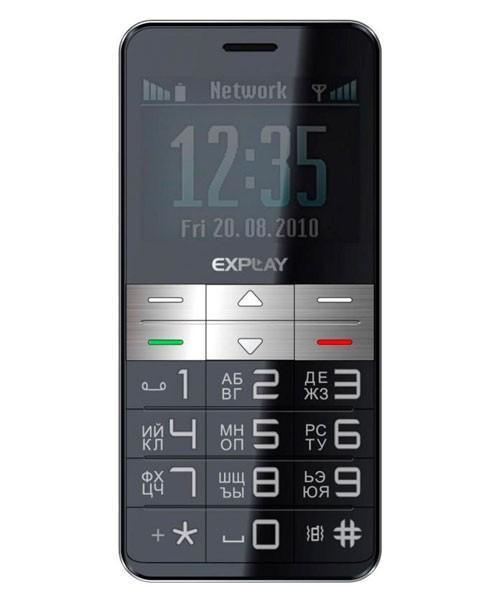 Мобільний телефон Explay bm55