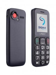 Sigma comfort 50 mini
