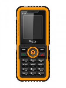 Sigma x-treme ip68