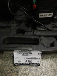 03-666-03585 Перфоратор аккумуляторный Aeg другое