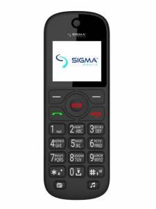 Sigma comfort 50