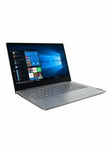 Lenovo core i5 430m 2,26ghz/ ram3gb/ hdd320gb/video quadro nvs 3100m/ dvdrw