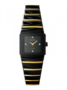 Часы Rado r13337721