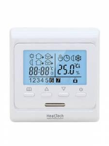 Heattech htp110-240