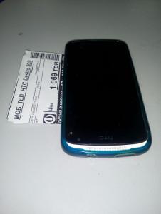 18-000027414 Мобильный телефон Htc desire 500